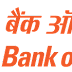 Bank of Baroda Interview and GD Call Letter Out!