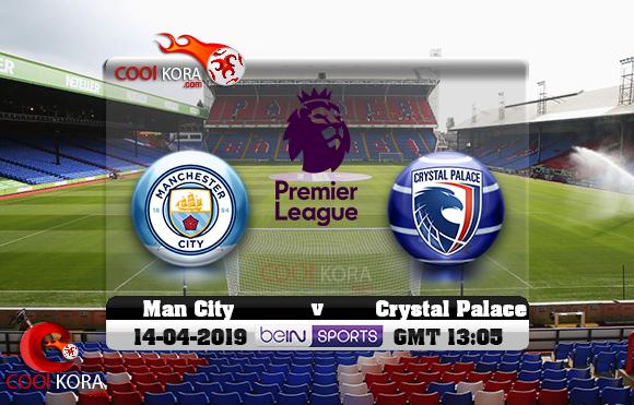 مشاهدة مباراة كريستال بالاس ومانشستر سيتي اليوم 14-4-2019 في الدوري الإنجليزي