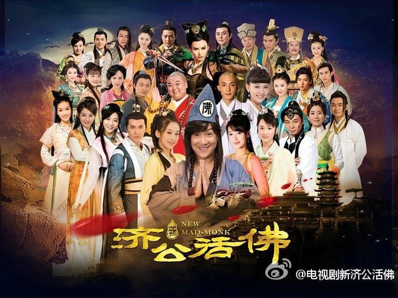 Phim Tân Hoạt Phật Tế Công 2015