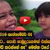Sidu | Episode 19 01st September 2016 Watch Sinhala Teledramas, gossips, pictures & get more updates...