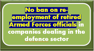 no-ban-on-re-employment-of-retired-armed-forces-officials-official