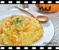 http://caroleasylife.blogspot.com/2015/10/pumpkin-risotto.html