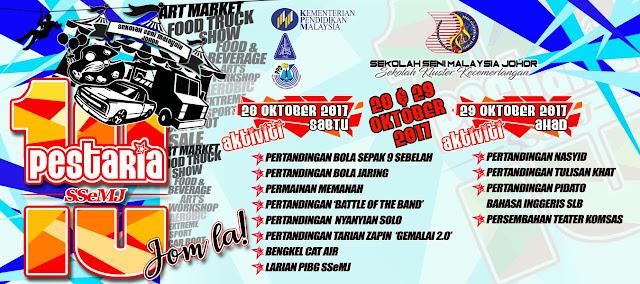 Pesta Ria Sekolah Seni Malaysia Johor 2017