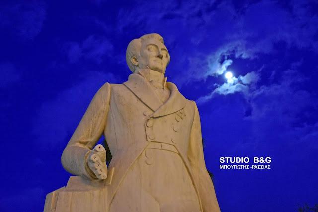 Ακρωτηρίασαν και πάλι το άγαλμα του Κυβερνήτη Ι. Καποδίστρια στο Ναύπλιο (βίντεο)