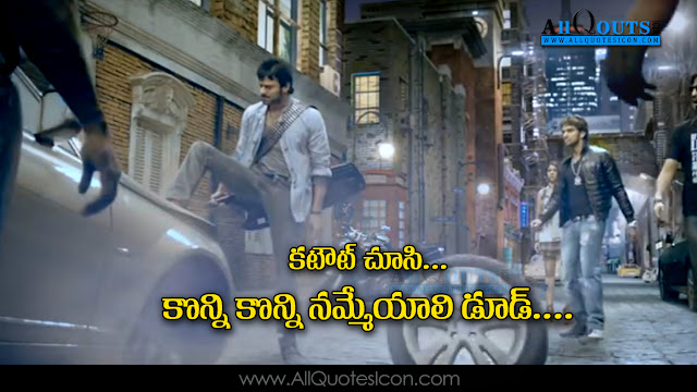 Prabhas-telugu-movie-dialogues-Wishes-In-Telugu-Best-Karwa-Chauth-Wishes-Nice-HD-Wallpapers
