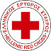 Ομιλίες και συζητήσεις από τον Ελληνικό Ερυθρό Σταυρό
