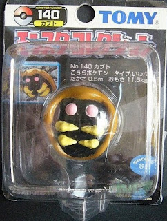 Kabuto Pokemon figure Tomy Monster Collection black package series