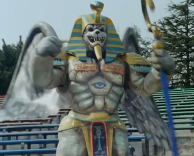 Dora Sphinx King Sphinx MMPR Zyuranger