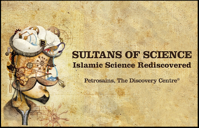 Sultans Of Science - Islamic Science Rediscovered
