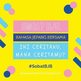 Rubrik Sobat BJB Siwi-san