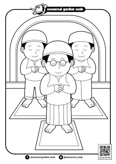 Gambar Animasi Anak Muslim Pergi Sholat 20 Trend Terbaru Gambar Kartun Anak Muslim Sholat Berjamaah Soho Blog S