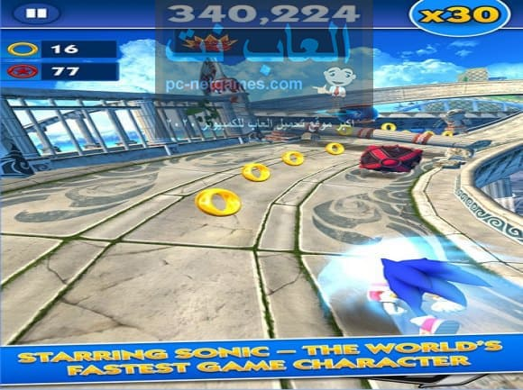 تحميل لعبة سونيك للكمبيوتر من ميديا فاير