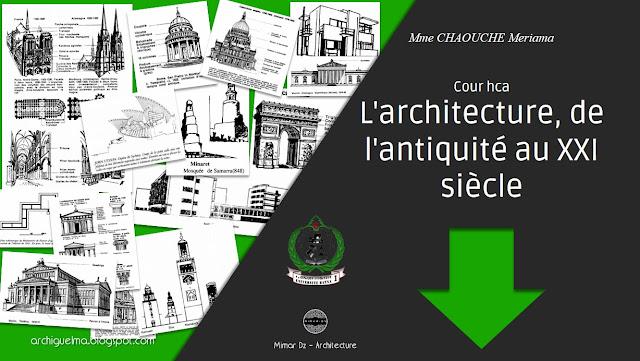 cour-hca-l-architecture-de-l-antiquite-au-xxi-siecle.jpg