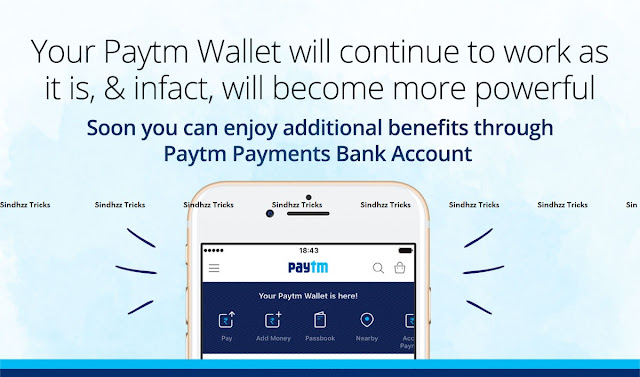 Paytm wallet is now Paytm Payments Bank Ltd (PPBL)