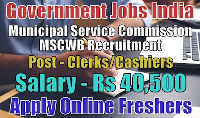 MSCWB Recruitment 2018