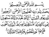 Tulisan Al Fatihah Bahasa Arab dan Terjemahnya