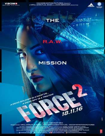 Force 2 2016 Hindi HD Official Trailer 720p Full Theatrical Trailer Free Download And Watch Online at downloadhub.net