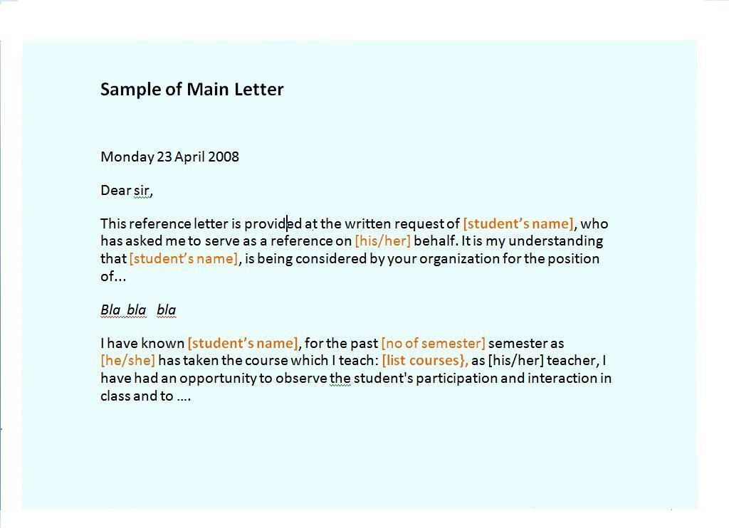 Mail Merge Letter Service