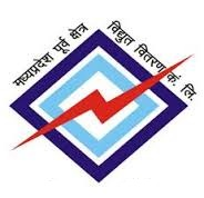 MPPKVVCL Recruitment 2017 Office Assistant 194 Vacancies