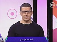 برنامج الكورة مع عفيفى 3/3/2017 أحمد عفيفى - أخطاء التحكيم