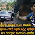 Here are the latest arrest cricketer Rambukwella Views