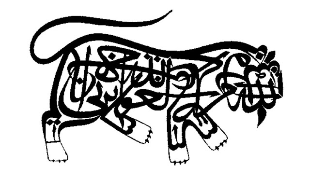 Kaligrafi Hewan Macan