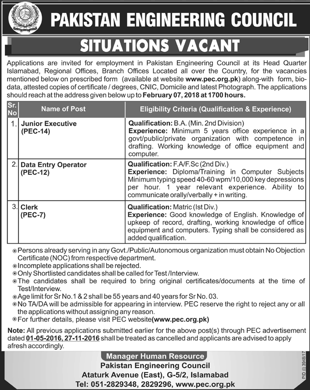 Pakistan Engineering Council Islamabad jobs Jan 2018