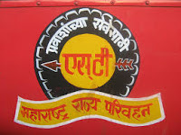 MSRTC Recruitment