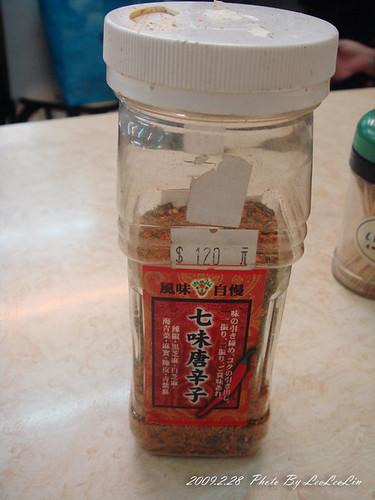 品康日式拉麵|鶯歌平價拉麵小吃|鶯歌南雅路小吃美食|台式風味拉麵