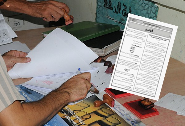 قضاة وكفاءات مستقلة في الهيئة العليا المستقلة لمراقبة الانتخابات