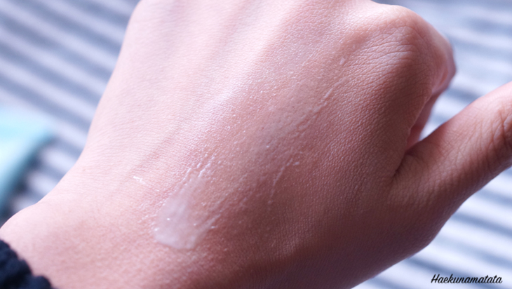 BIORE UV Aqua Rich Watery Essence Sunscreen Review
