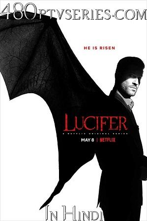 Watch Online Free Lucifer Season 4 Full Hindi Dual Audio Download 480p 720p