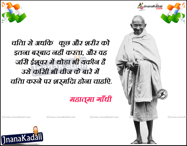 Mahatma gandhi inspiring quotes pictures mahatma gandhi png images
