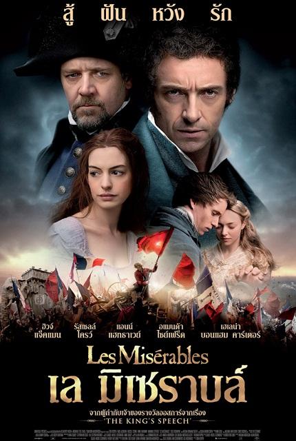 Les Miserables เล มิเซราบล์ [SoundTrack]