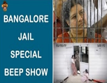 Bangalore Jail Special | The Beep Show Season 2 – BS 12 | Smile Settai
