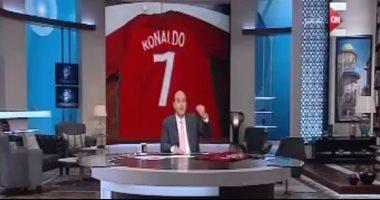 مزاد علني على قميص رونالدو لصالح ابو الريش