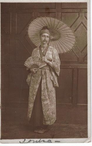 Fakta Geisha : Honko adalah sebutan Geisha untuk Pria