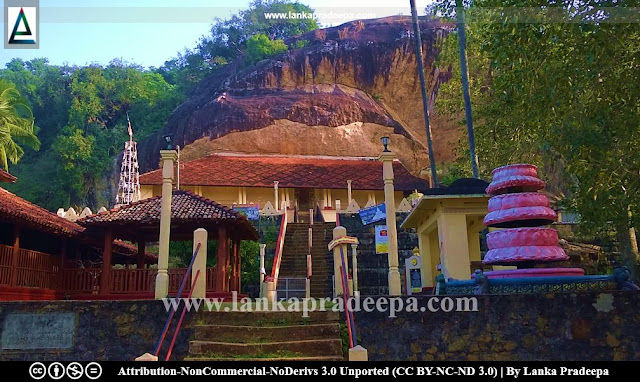 Meddepola Raja Maha Viharaya