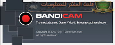 Download Bandicam to shoot computer screen and games