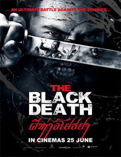 The Black Death (2015)