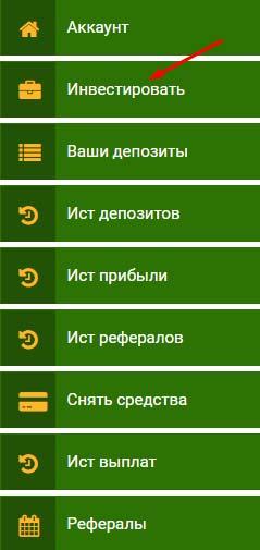Регистрация в Forex LDR 3