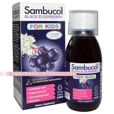مضاد حيوي طبيعي للاطفال