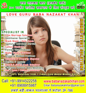 Higher Study Problem Solutions ludhiana punjab india
