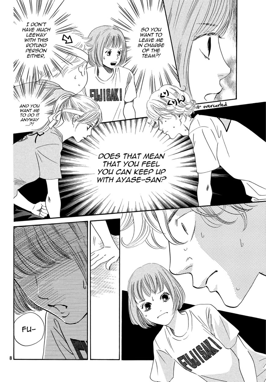 Chihayafuru - Chapter 121