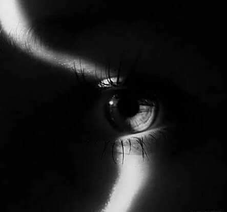 ضي العين