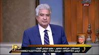 برنامج العاشره مساء حلقة الاحد 25-12-2016 مع وائل الابراشى