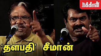 Bharathiraja praises Seeman at Kadavul 2 press meet