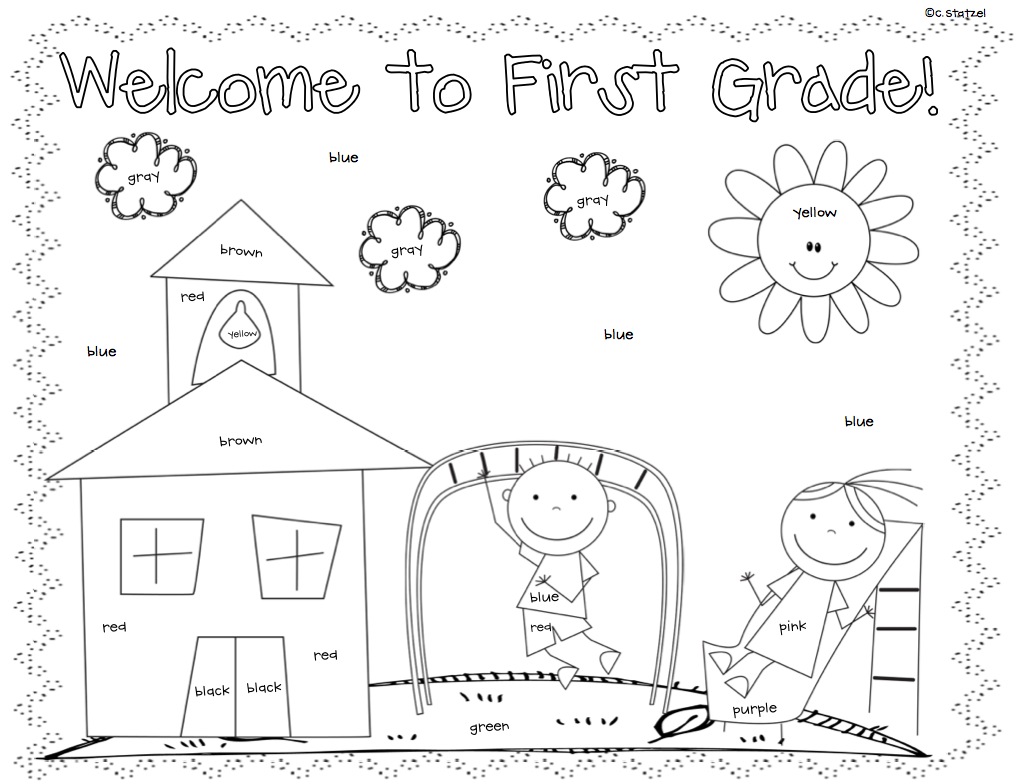 You Might be a First Grader...: August (B2s) Currently