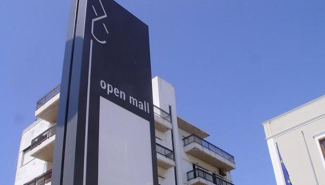 """Οι δράσεις του Δήμου Ναυπλιέων για την δημιουργία του """"Ανοικτού Κέντρου Εμπορίου"""" στο Ναύπλιο"""