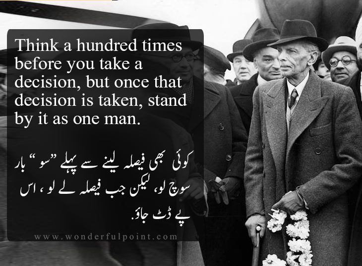 muhammad ali jinnah quotes Discover muhammad ali jinnah famous and rare quotes share muhammad ali jinnah quotations about islam, duty and justice &quoti have one underlying principle in mind: the&quot.